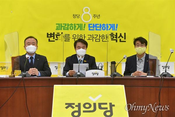 김종철 정의당 대표가 26일 국회에서 열린 대표단 회의에서 모두발언을 하고 있다.