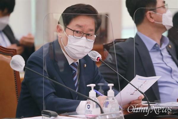 박범계 더불어민주당 의원이 26일 오전 서울 여의도 국회에서 열린 법제사법위원회의 법무부, 대법원, 감사원, 헌법재판소, 법제처 종합감사에서 발언을 하고 있다.
