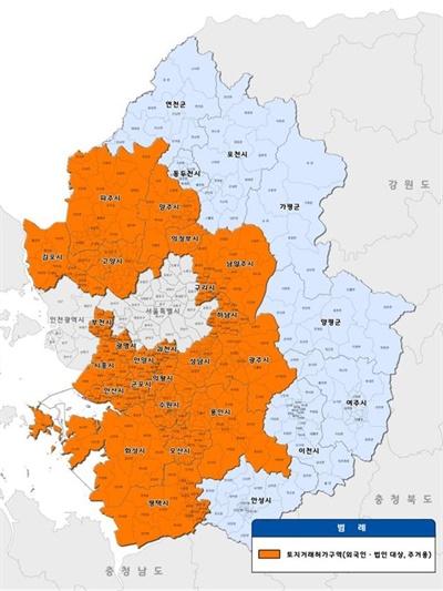 토지거래허가구역 지정 위치도