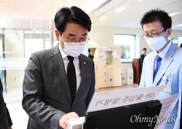 박용진 더불어민주당 의원(왼쪽)이 26일 오후 고 이건희 삼성그룹 회장 빈소가 마련된 서울 강남구 삼성서울병원 장례식장에 들어서고 있다.