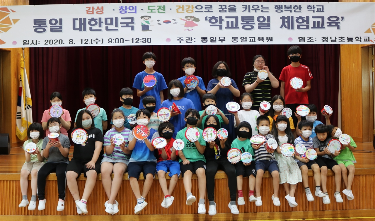 지난 8얼, 통이룹 통일교육원 주최 '학교통일페험교육'