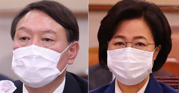 윤석열 검찰총장과 추미애 법무부 장관.