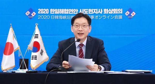 김경수 경남지사가 한일해협연안 8개 시도현지사 화상회의를 주재하고 있다.