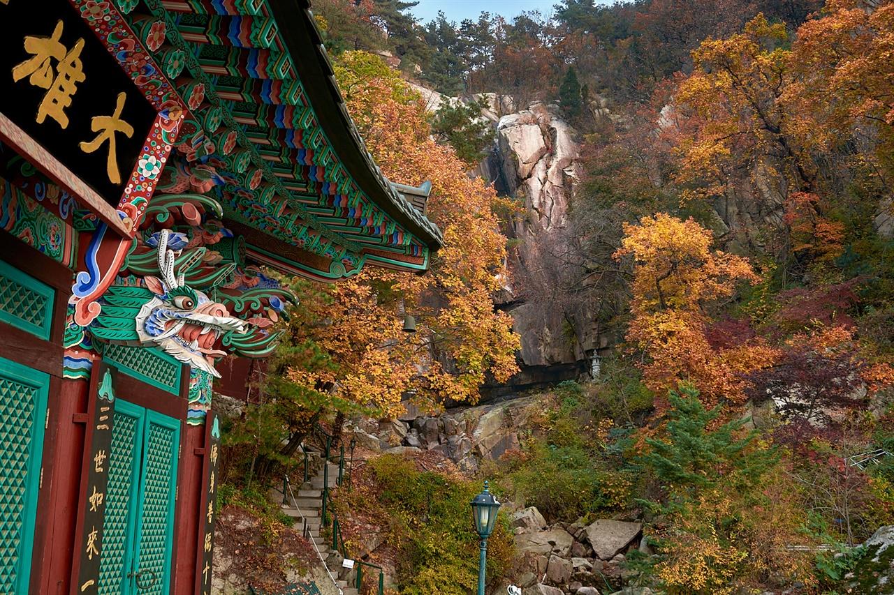 가을날 찾은 불암산 경수사. 폭포는 온 데 간 데 없지만, 다채로운 색깔로 단장한 나뭇잎이 완연한 가을이 왔음을 일러주고 있다.