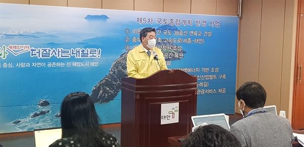 기자회견 나선 가세로 태안군수 충남 태안군의 민선7기 시대를 이끌고 있는 가세로 태안군수가 28일 기자회견을 열고 허베이조합의 조속한 운영 정상화를 촉구하고 나섰다.