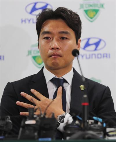 28일 오후 전북 전주월드컵경기장에서 전북 현대 이동국 선수가 은퇴 기자회견을 하고 있다.