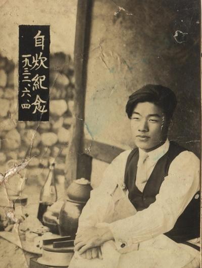 강성갑의 자취생활. 1932.6.4 (홍성표 제공)