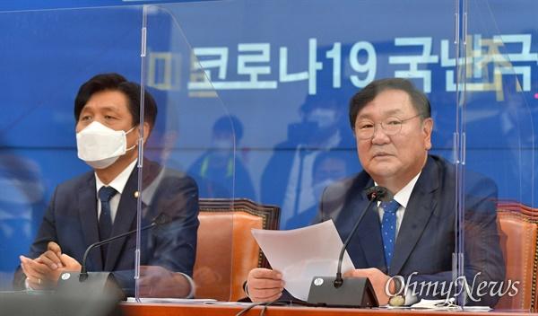 김태년 더불어민주당 원내대표가 29일 국회에서 열린 정책조정회의에 참석해 모두발언을 하고 있다.