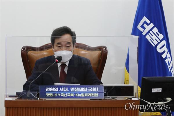 더불어민주당 이낙연 대표가 29일 오후 국회에서 열린 제19차 온택트 의원총회에서 모두발언을 하고 있다.