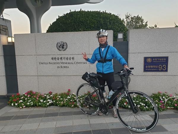 자전거 여행 중에 김영우 전 미래통합당 의원