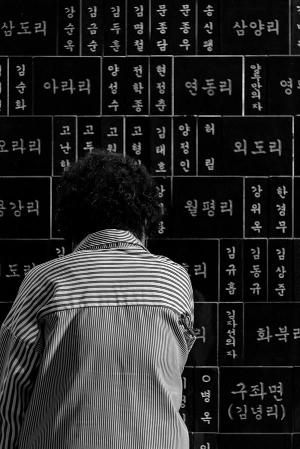 4.3평화공원 내 '제주4.3희생자영위' 에서 가족들의 위패를 찾고 있는 김인근 씨.