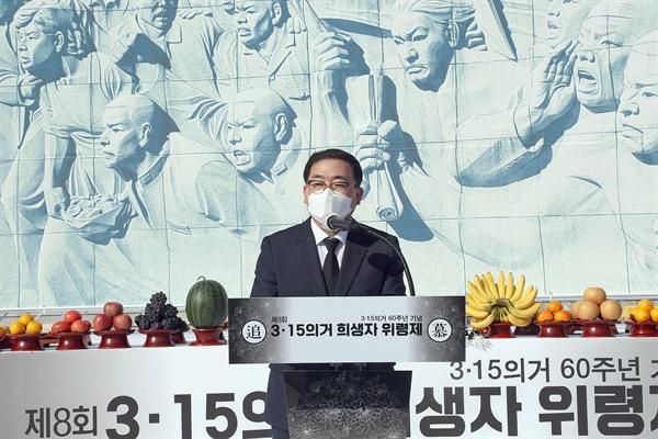 30일 오후 국립3.15민주묘지에서 열린 '제60주년 3.15의거 기념 제8회 3.15의거 희생자 위령제'에서 허성무 시장이 추모사를 하고 있다.
