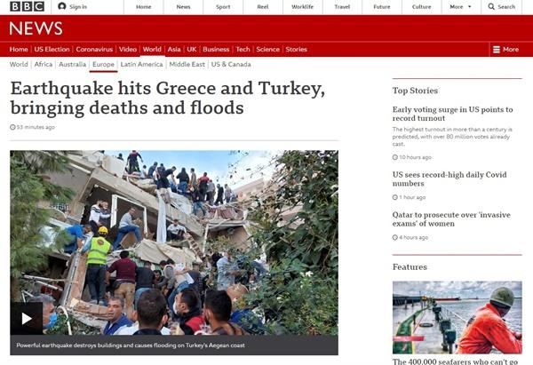 터키와 그리스에서 발생하나 지진 피해를 보도하는 BBC 뉴스 갈무리.