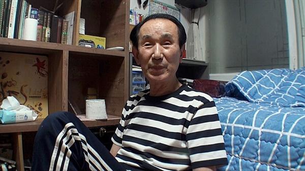 영화 <웰컴 투 X-월드>스틸컷