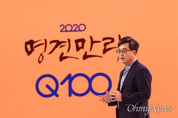 시즌4 <명견만리 Q100>은 11월 8일 오후 7시 5분 KBS1 TV에서 첫 방송된다.
