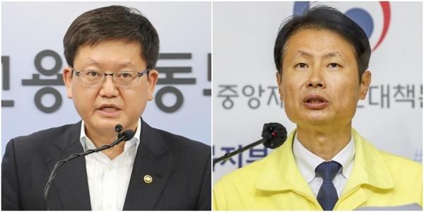 임서정 신임 청와대 일자리수석(왼쪽), 김강립 신임 식품의약품안전처장