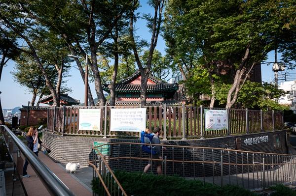 부군당역사공원