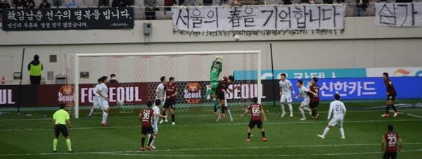 후반전, FC 서울의 일방적인 공격을 주먹으로 쳐내는 인천 유나이티드 골키퍼 이태희