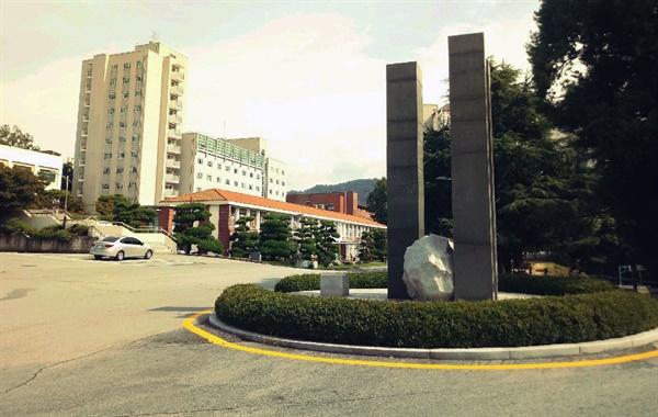 광주교대 학생독립운동기념탑