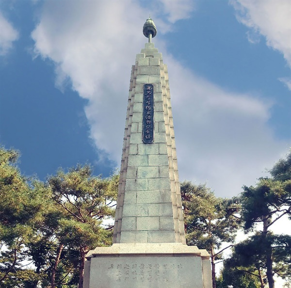 광주일고 학생독립운동기념탑