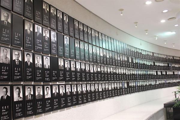 광주학생독립운동기념회관 1층 제향 공간