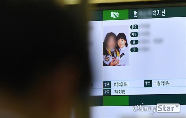 고 박지선, 하늘에서도 코미디언으로 고 박지선 코미디언의 빈소가 2일 오후 서울 이대목동병원에 마련됐다.
