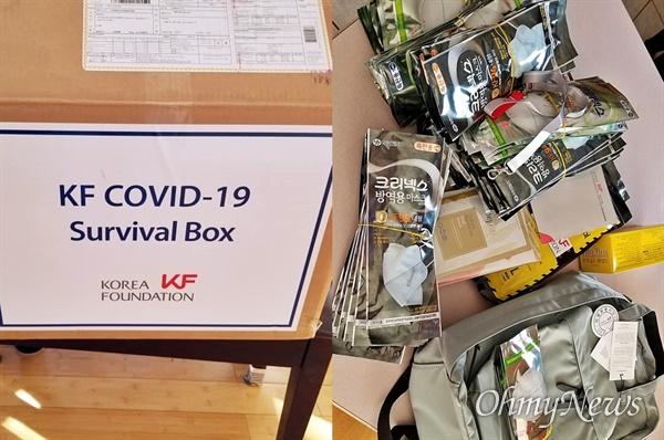 한국국제교류재단이 과거 한국에서 활동한 미국 평화봉사단원들에게 마스크 등이 담긴 코로나 방역 키트(COVID-19 Survival Box)를 보냈다.