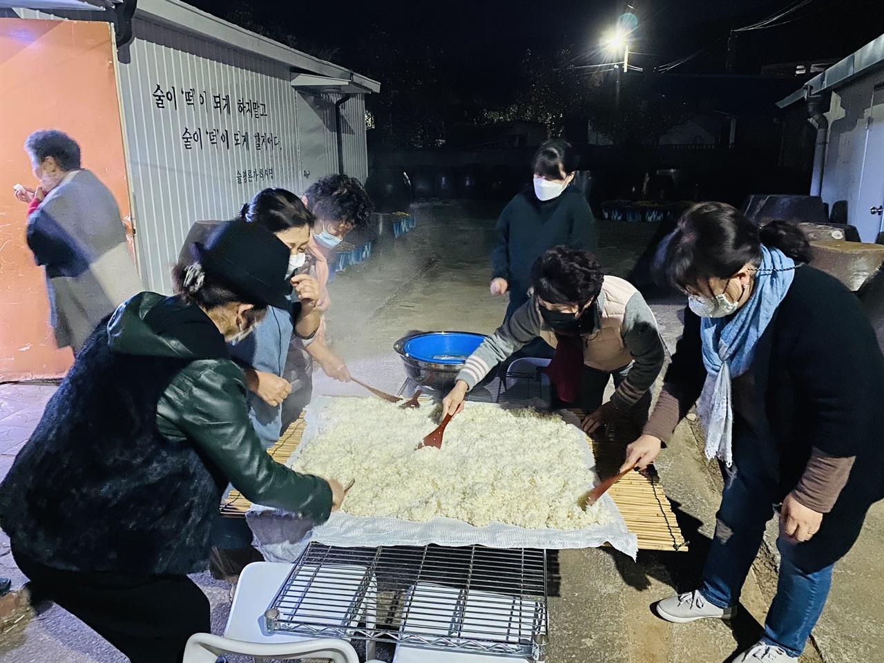고두밥 식히기 양조장 마당