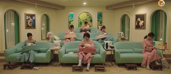 tvN 드라마 <산후조리원> 한 장면.