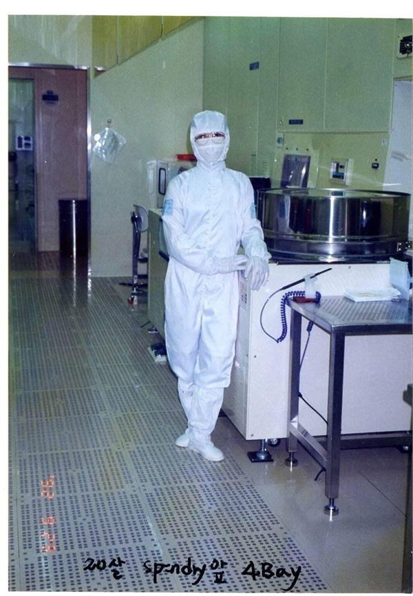 삼성전자 반도체 기흥공장에서 7년간 일했던 여성 노동자의 모습이다. 추후 유방암으로 집단산재신청을 진행하기도 했다.
