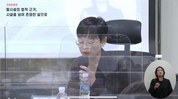 이윤경 활동가 이윤경 움직이는청소년센터 EXIT 상임활동가가 5일 토론회에서 시설에 있던 청소년의 사례를 전했다.