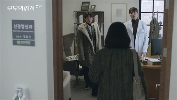 "JTBC드라마 '부부의 세계' 한 장면. 극중 중학생인인 아들 이준영(전진서)이 엄마 지선우(김희애) 몰래 정신과 상담을 받다 들키는 순간이다. 지선우는 아들에게 ""미성년자가 보호자 없이 왜 여기서 상담을 받고 있어""라며 혼낸다."