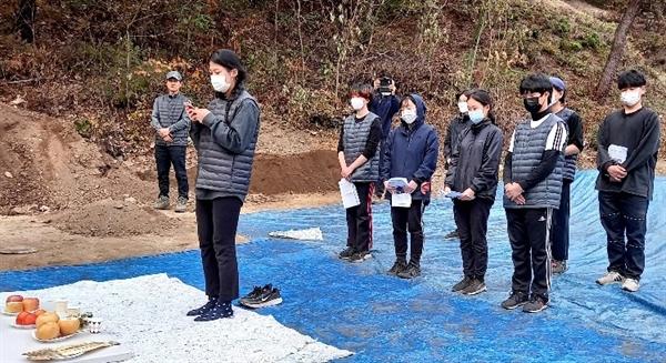 성미산 학교 11학년과 12학년(고등학교 2, 3학년) 학생 10여명이 6일 유해발굴 봉사활동을 마친 뒤 약식 추모식을 개최하고 있다.