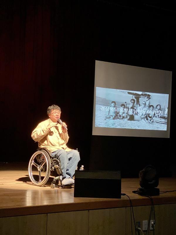 장애인식개선 토크앤콘서트