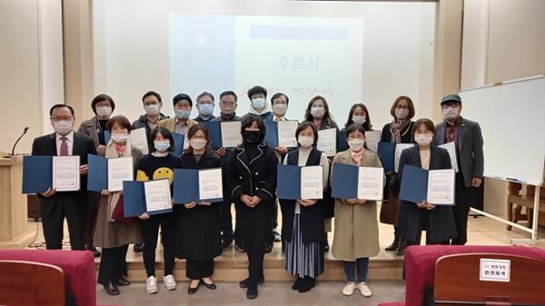 2020 전북인권강사 수료식 11월 7일 오후 4시 30분 전주중부비전센터 2층 세미나실에서 전북인권강사 수료식 후 수료생들이 기념사진을 찍고 있다.