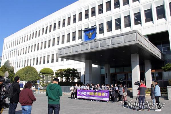 양산여성회를 비롯한 여성단체들은 11월 11일 경남지방경찰청 마당에서 기자호;견을 열어, 양산 교제폭행 사건에 대한 경찰 대응을 규탄하면서 여성폭력방지기본조례 제정을 촉구했다.