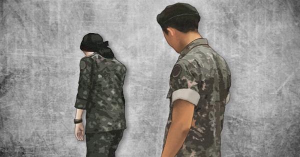 군부대 성범죄