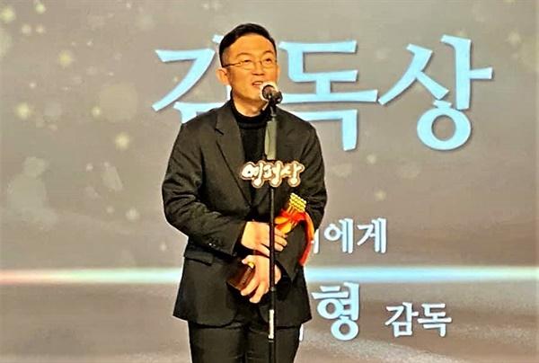 40회 영평상 감독상을 수상한 <윤희에게> 임대형 감독