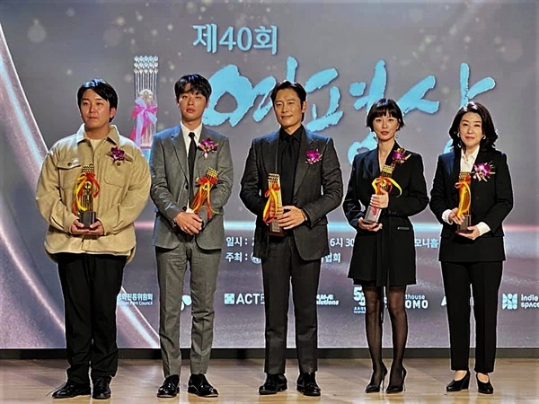 40회 영평상 배우상 수상자들. 곽민규, 박정민, 이병헌, 정유미, 김미경 배우