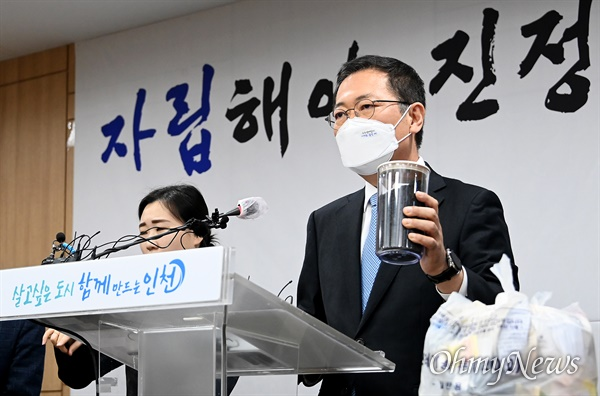 박남춘 인천시장이 11월 12일 시청 공감회의실에서 친환경 에코랜드 및 자원순환센터 기본 추진구상을 발표하고 있다.