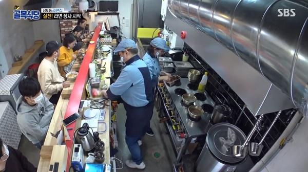 11일 방송된 <백종원의 골목식당>의 한 장면