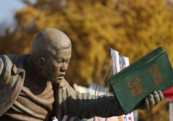 전태일 열사 50주기를 하루 앞둔 12일 오전 서울 여의도 국회 앞에 '전태일 3법' 입법을 촉구하는 조형물이 설치돼 있다.