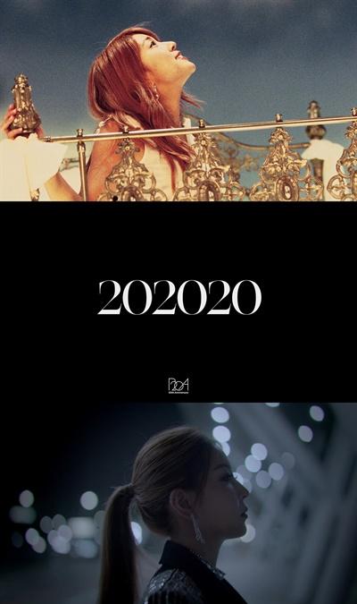 보아 뮤직 다큐멘터리 < 202020 BoA > 이미지