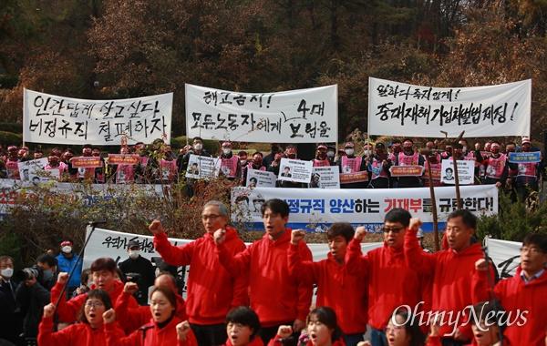 13일 오전 경기도 마석 모란공원에서 열린 전태일 열사 50주기 추도식에서 이소선합창단이 추모가를 합창하고 있다.