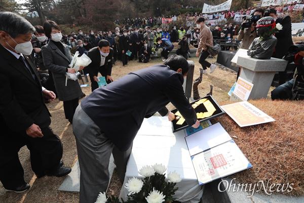 전태일 열사 50주기 추도식이 13일 오전 경기도 마석 모란공원에서 열린 가운데, 유족들이 고인에게 추서된 국민훈장 무궁화장을 묘에 올리고 있다.