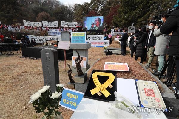 전태일 열사 50주기 추도식이 13일 오전 경기도 마석 모란공원에서 열린 가운데, 고인에게 추서된 국민훈장 무궁화장이 묘에 놓여 있다.