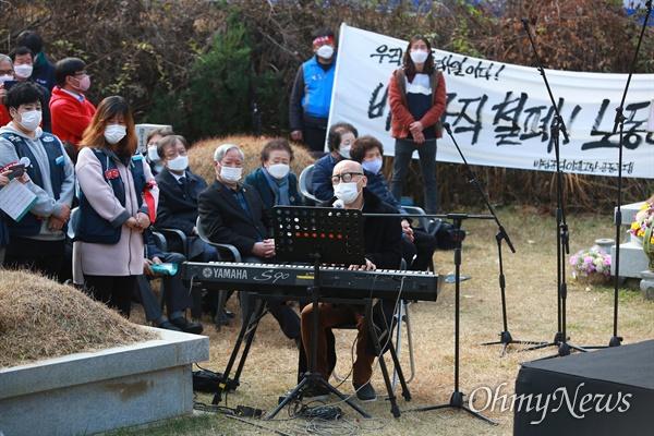 가수 하림이 13일 오전 경기도 마석 모란공원에서 열린 전태일 열사 50주기 추도식에서 산재로 사망한 노동자를 추모하는 노래 '그 쇳물 쓰지마라'를 부르고 있다.