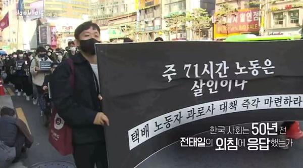 KBS <다큐 인사이트> '너는 나다'의 한 장면