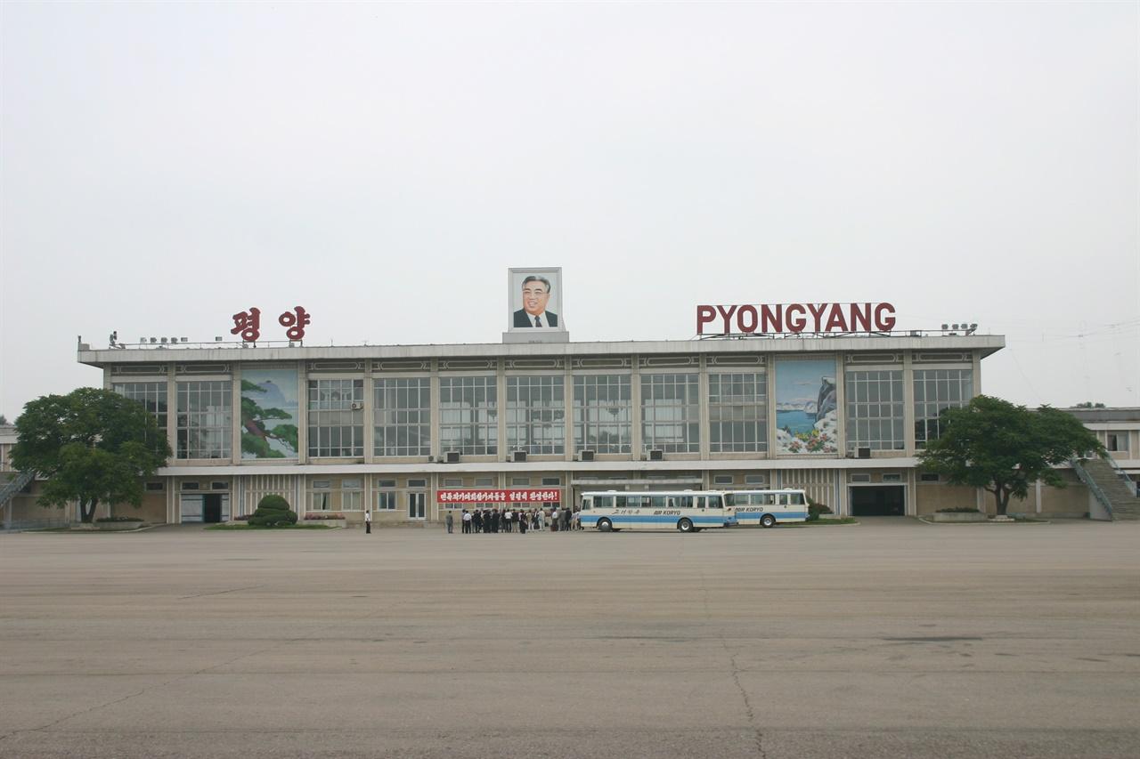 평양 공항(2005. 7.)