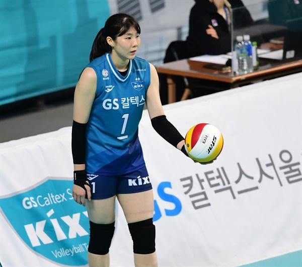 'GS칼텍스 주장' 이소영(26) 선수